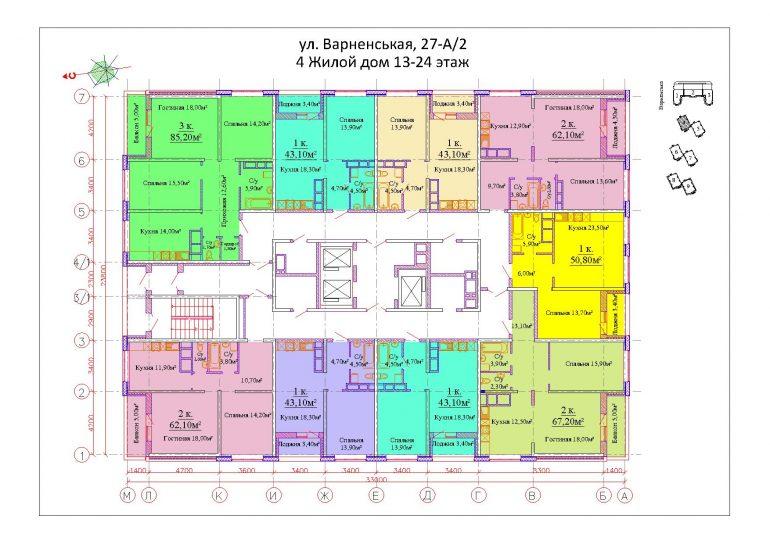ЖК Sky City (Скай сити) 4 секция план 13-24 эт.