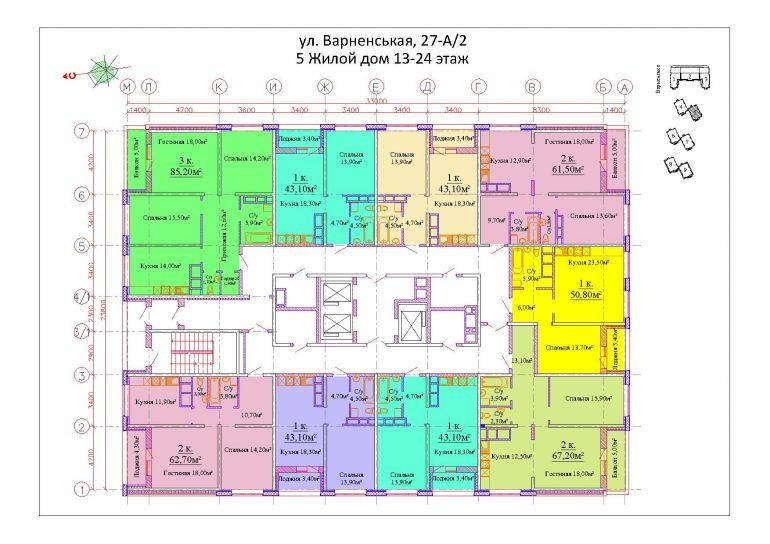 ЖК Sky City (Скай сити) 5 секция план 13-24 эт.