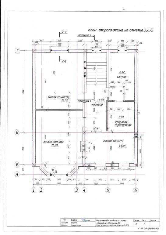 Клубный городок Sea Villas план 2-го этажа
