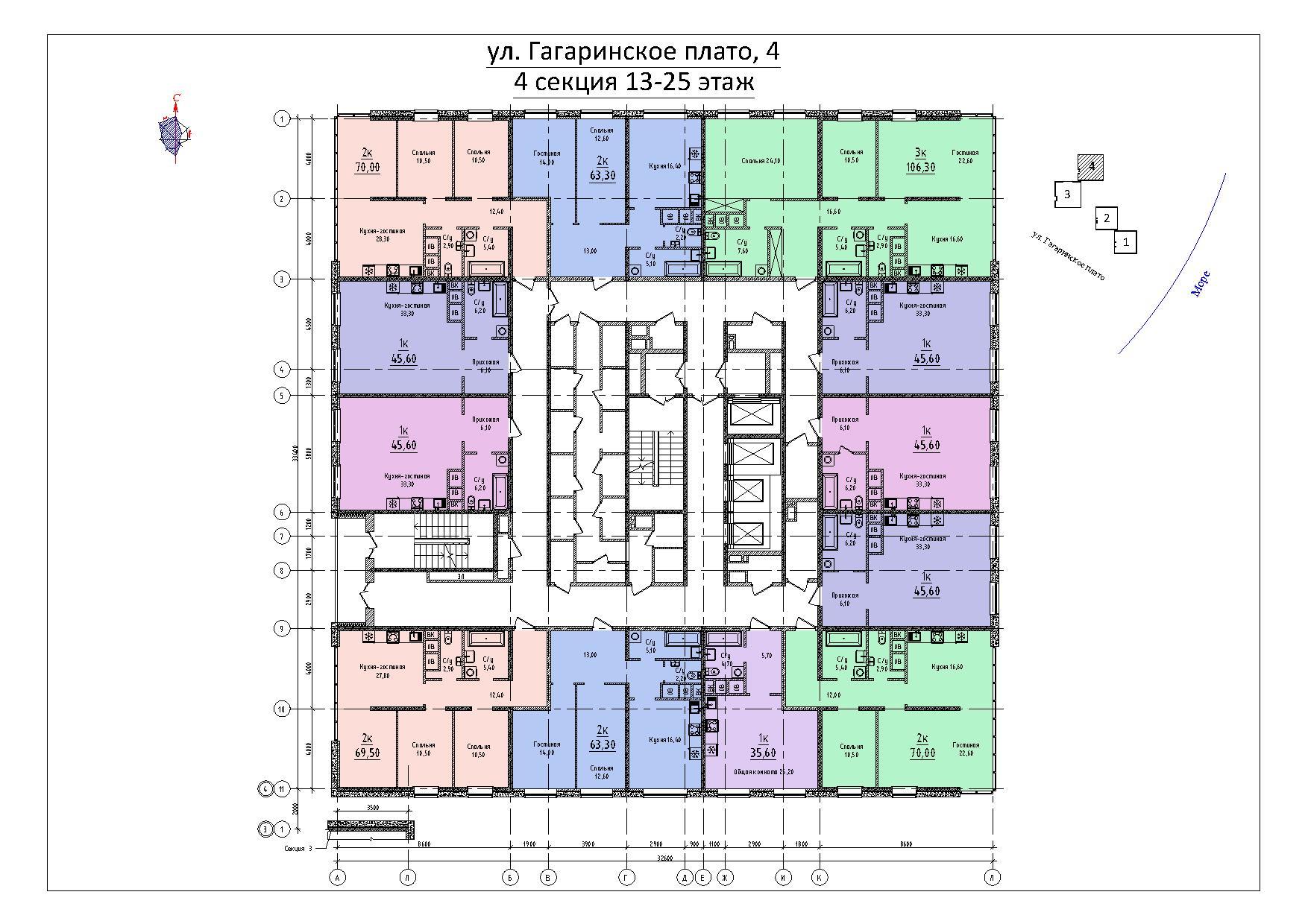 ЖК Sea View (Си Вью) Будова 4 секция план 13-25 этажа