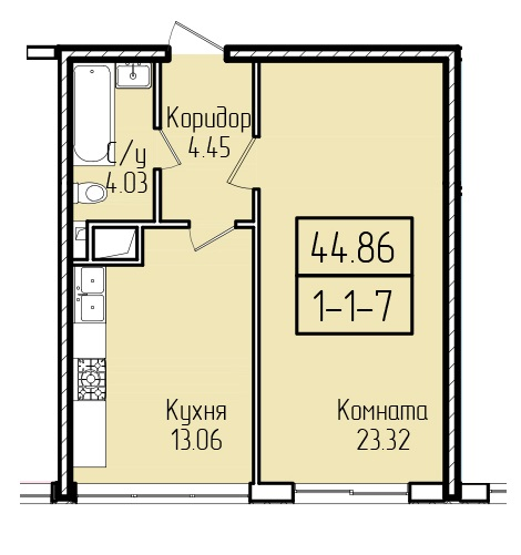 Однокомнатная - ЖК 51 Жемчужина$42617Площадь:44,86m²