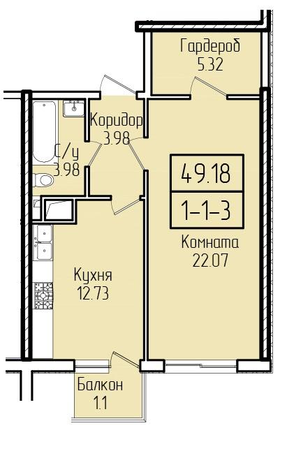 Однокомнатная - ЖК 51 Жемчужина$45737Площадь:49,18m²