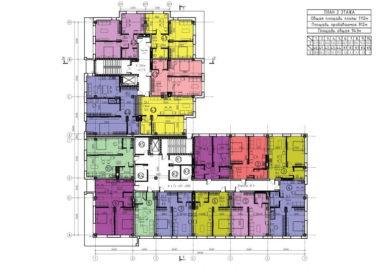 ЖК Бецалель (Bezalel) план 2 этажа