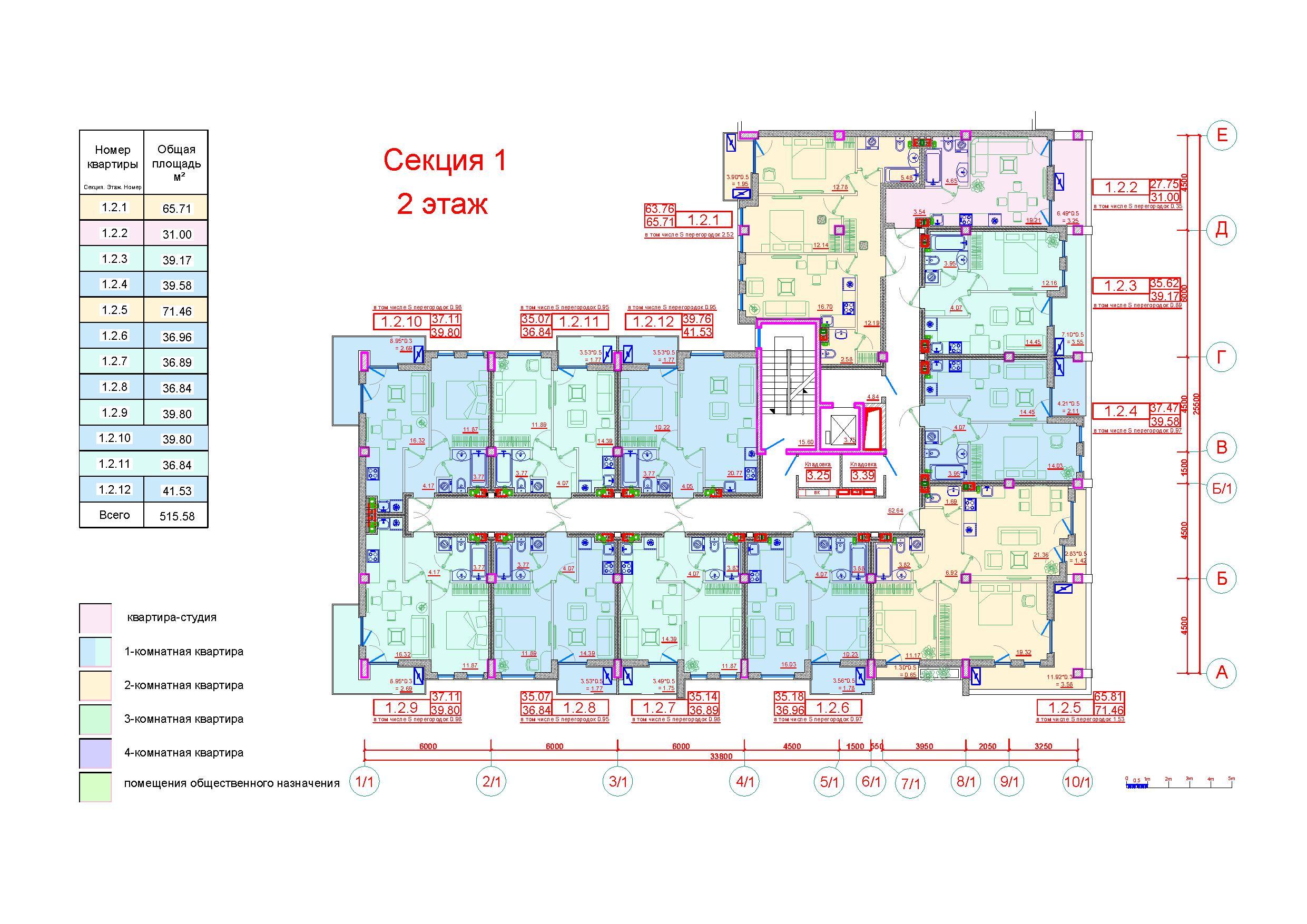 Клубный дом Пространство на Неделина секция 1 план 2 этажа