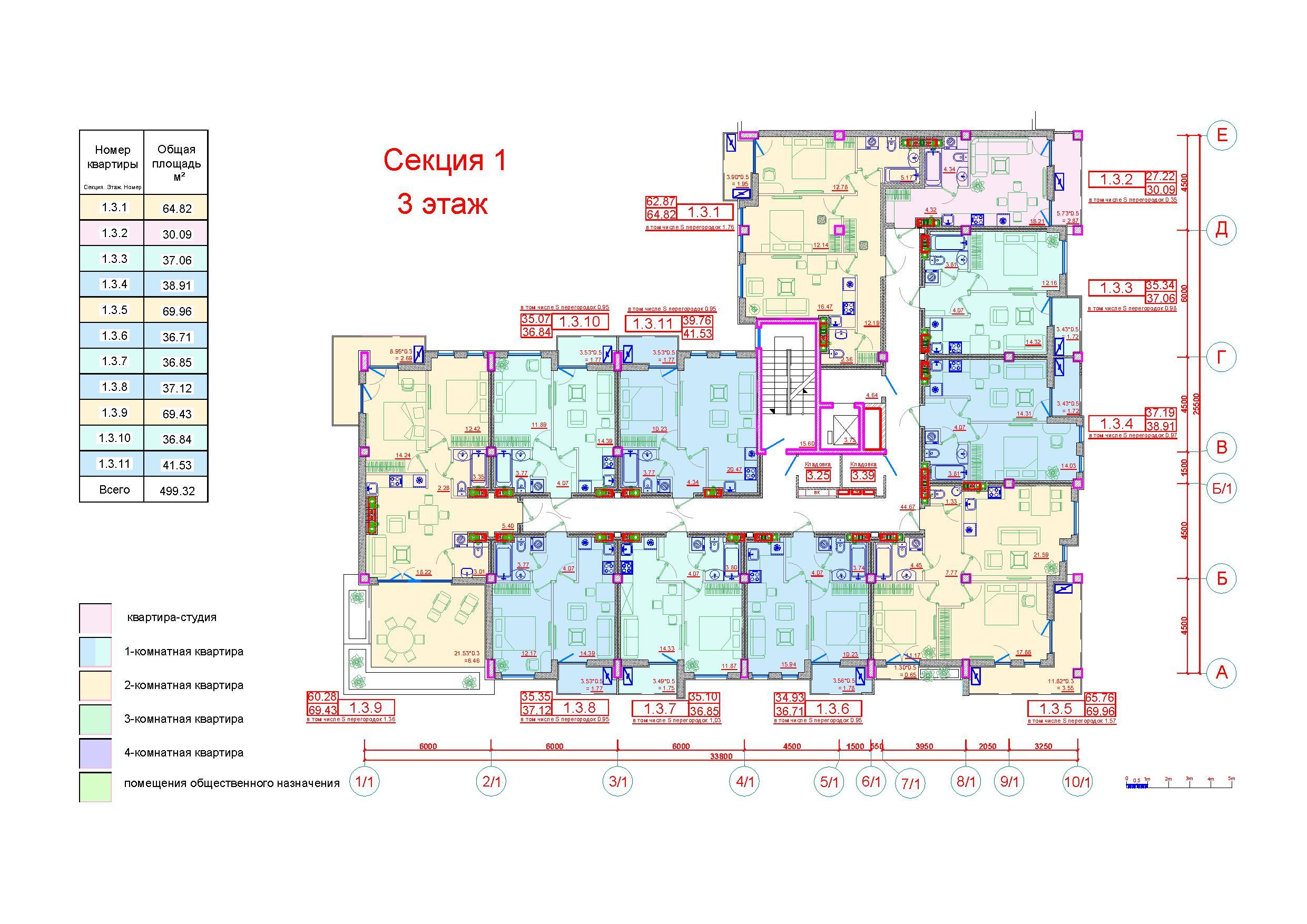 Клубный дом Пространство на Неделина секция 1 план 3 этажа