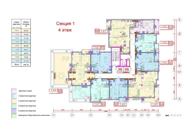 Клубный дом Пространство на Неделина секция 1 план 4 этажа