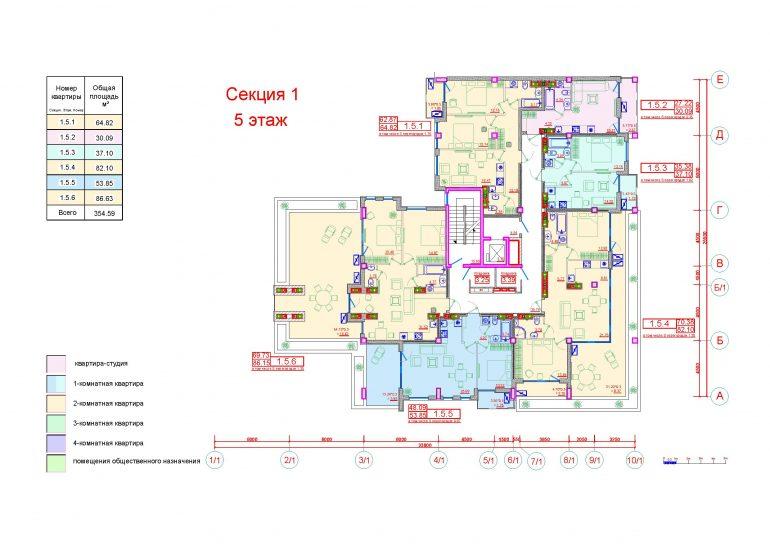 Клубный дом Пространство на Неделина секция 1 план 5 этажа