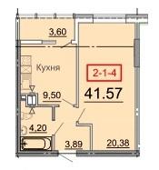 Однокомнатная - ЖК 31 Жемчужина$42735Площадь:40,7m²