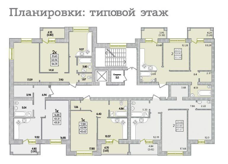 ЖК Парк Совиньон 1 очередь 4 дом план этажа