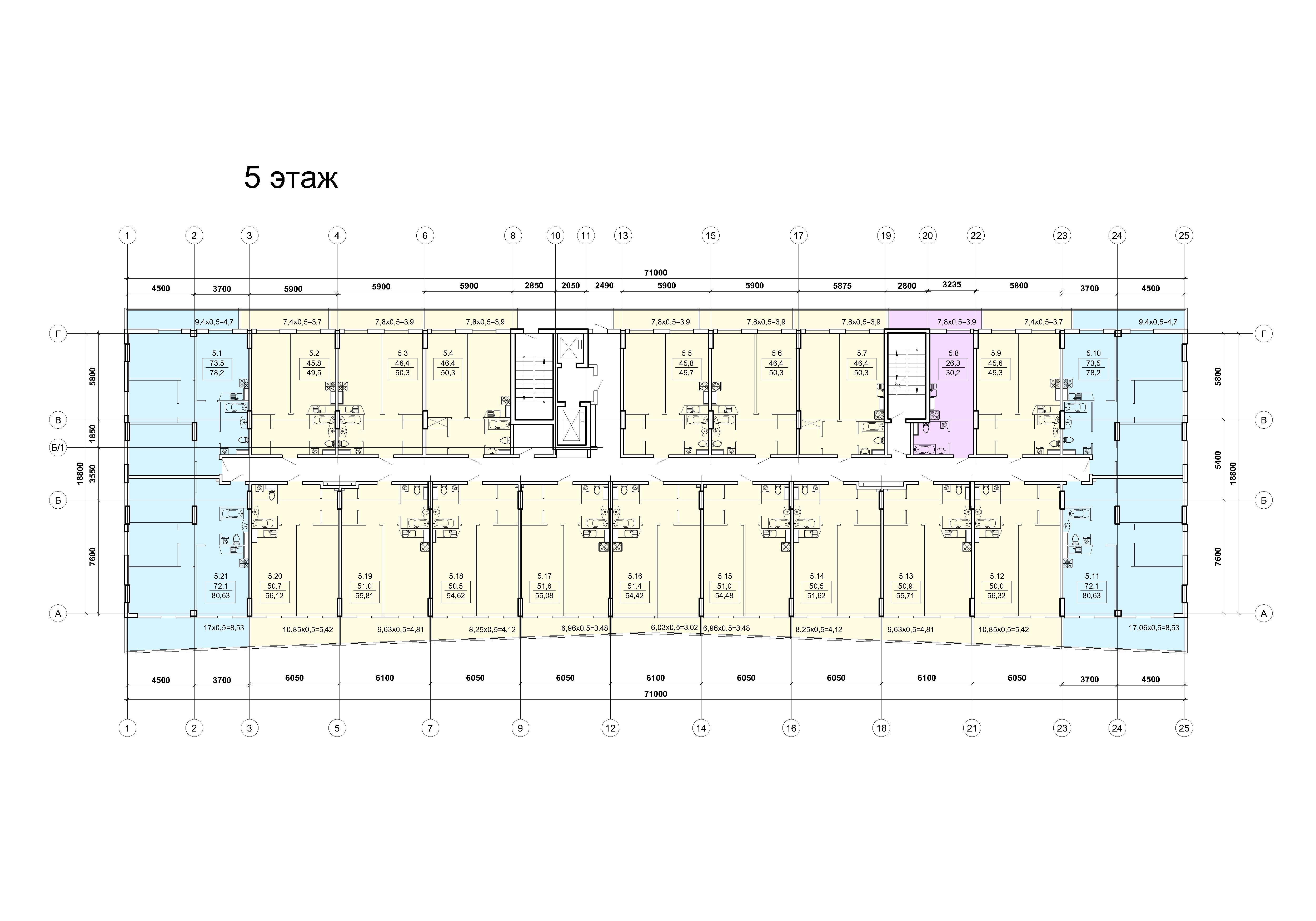 ЖК Калипсо план 5,7,9 этажа