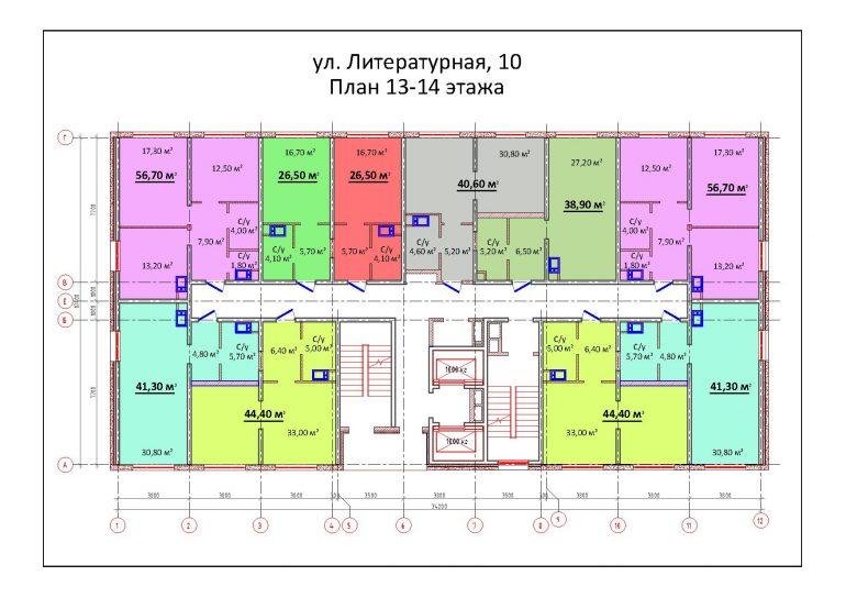 Апарт- комплекс Литературный План 13-14 этажа