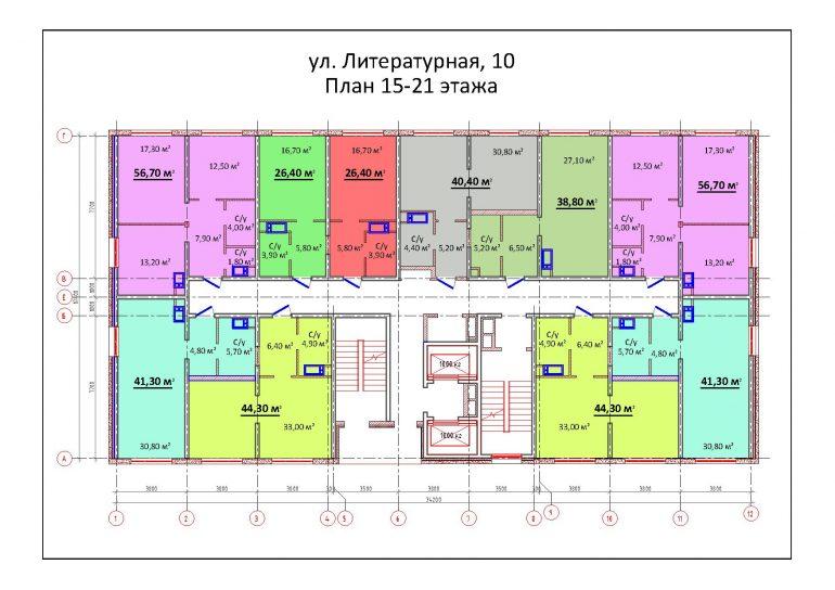Апарт- комплекс Литературный План 15-21 этажа