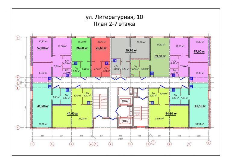 Апарт- комплекс Литературный План 2-7 этажа