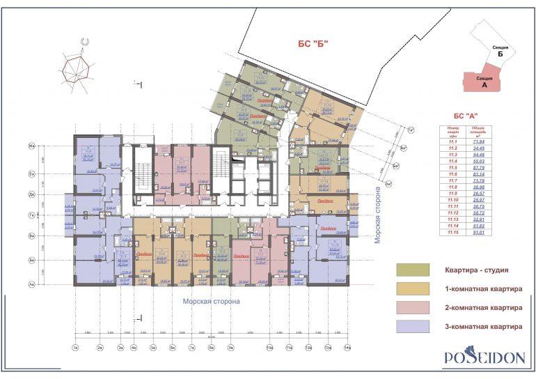 ЖК Посейдон план 11-20 этажа