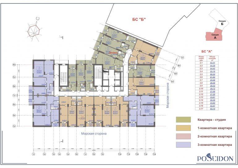 ЖК Посейдон план 2-10 этажа