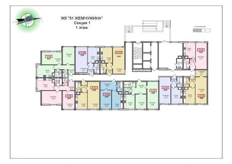 ЖК 51 Жемчужина 1 секция план 1 этажа