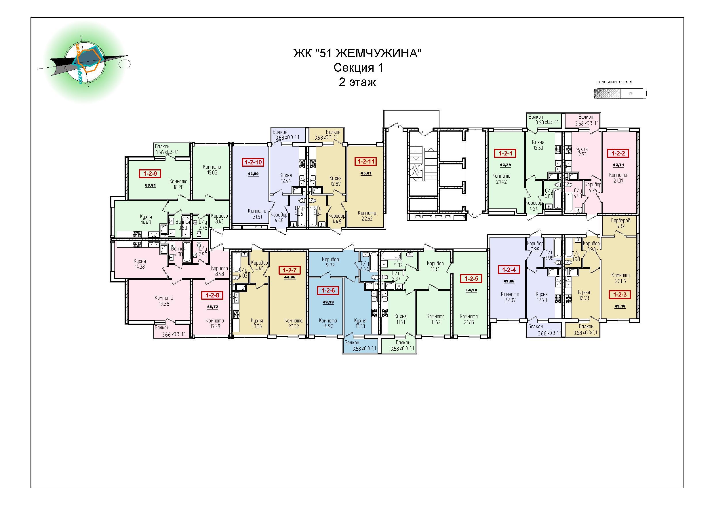 ЖК 51 Жемчужина 1 секция план 2 этажа