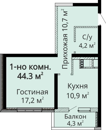 Однокомнатная - ЖК Мандарин$45265Площадь:44,3m²