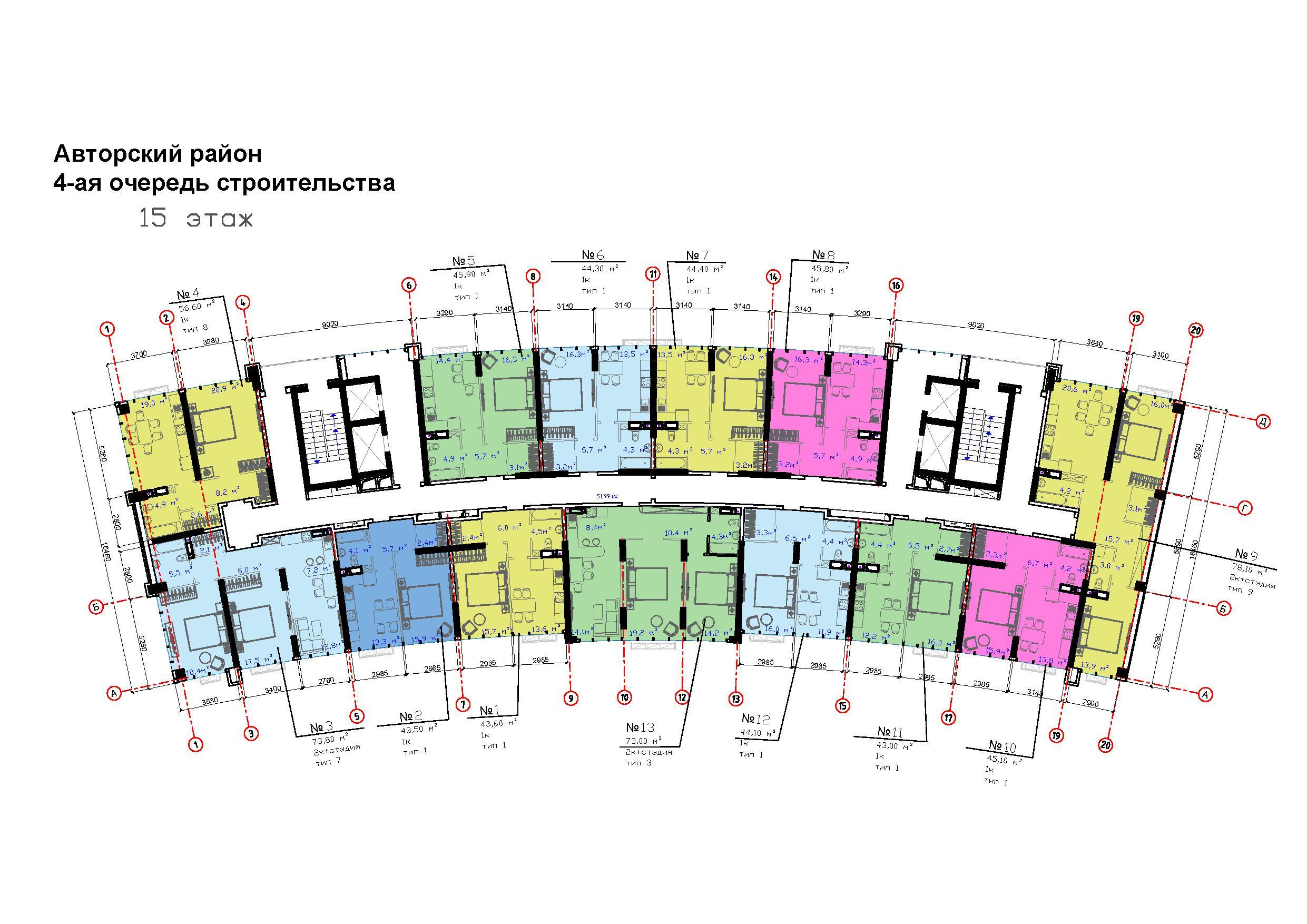 ЖК Авторский район 4 очередь план 15 этажа