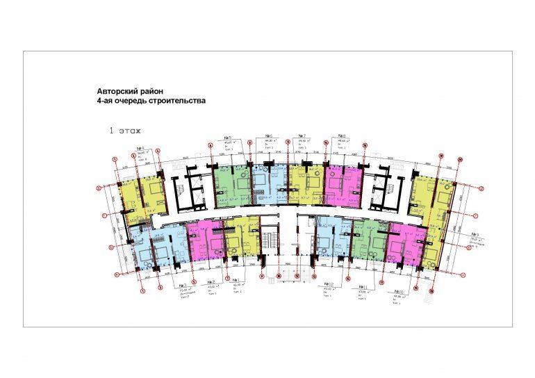 ЖК Авторский район 4 очередь план 1 этажа