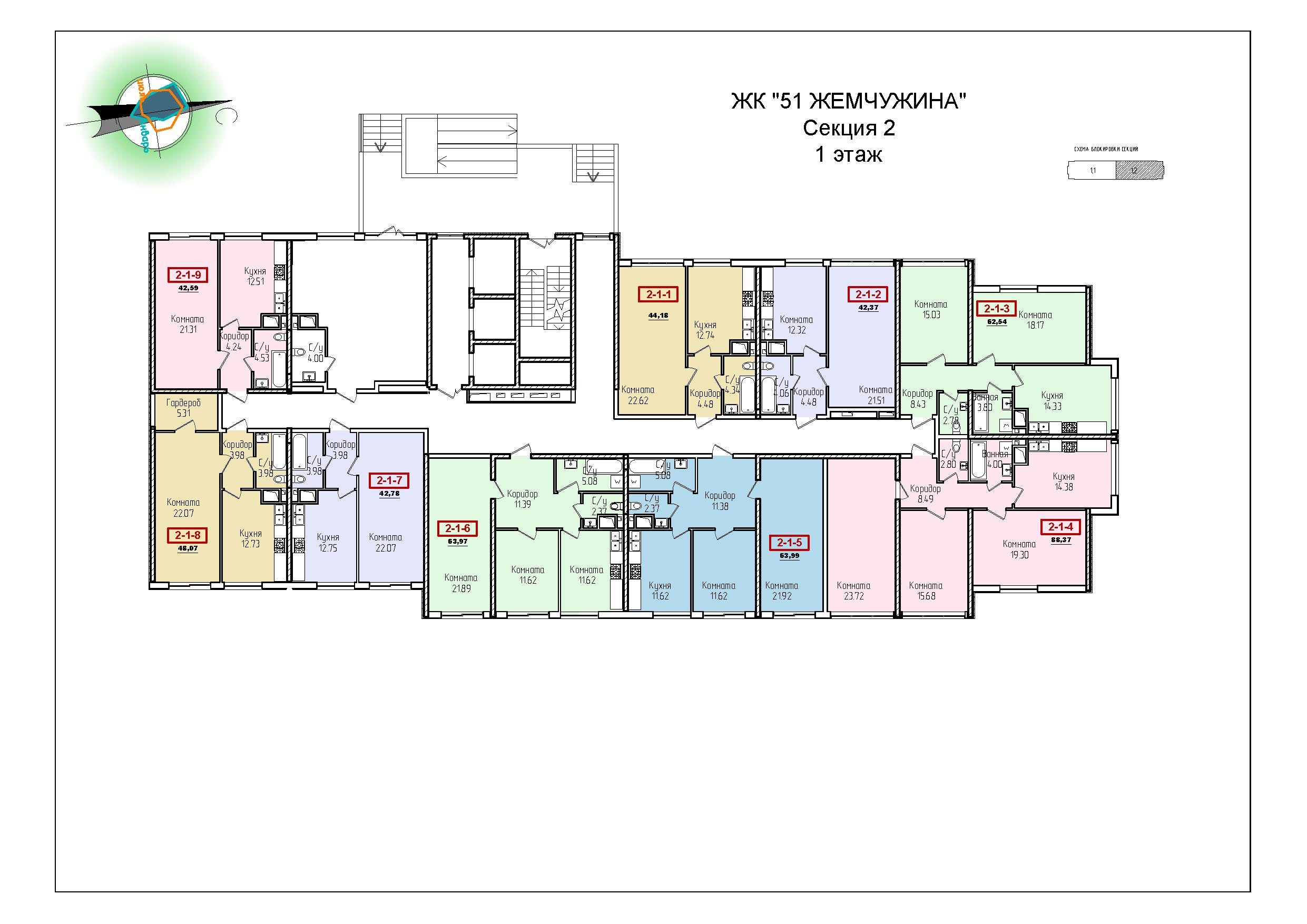 ЖК 51 Жемчужина 2 секция план 1 этажа