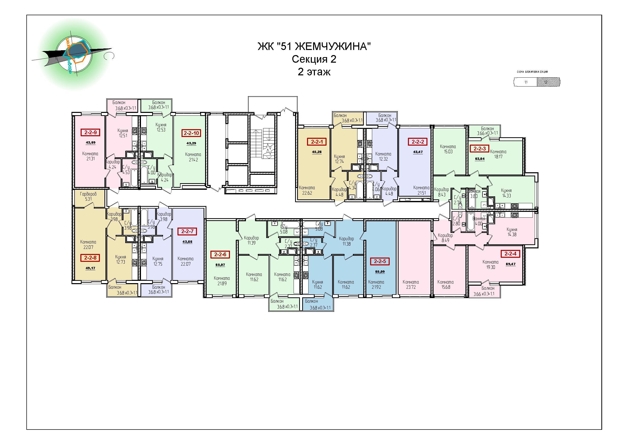 ЖК 51 Жемчужина 2 секция план 2 этажа