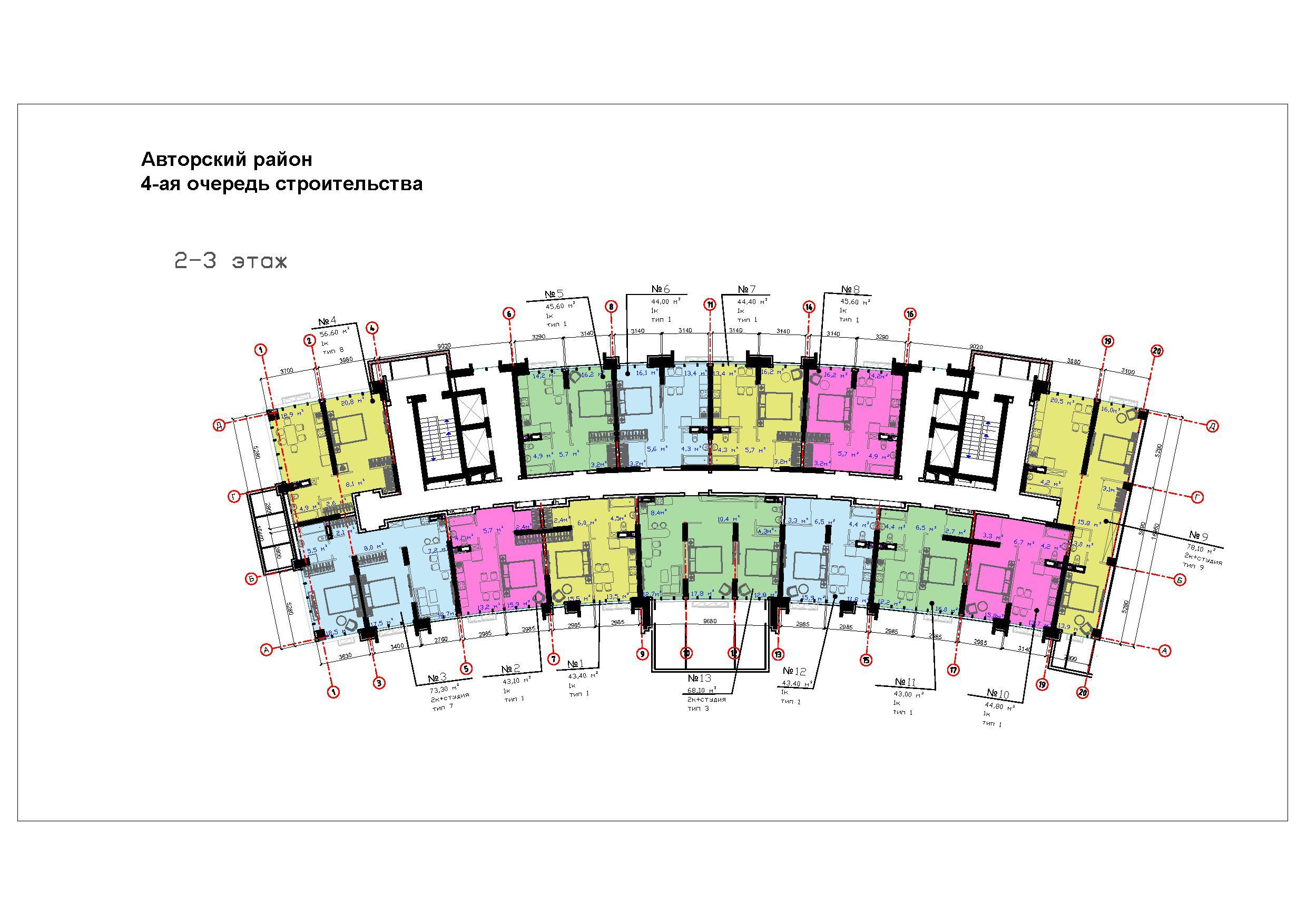 ЖК Авторский район 4 очередь план 2-3 этажа