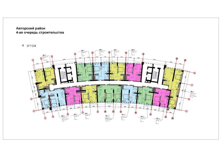 ЖК Авторский район 4 очередь план 4 этажа