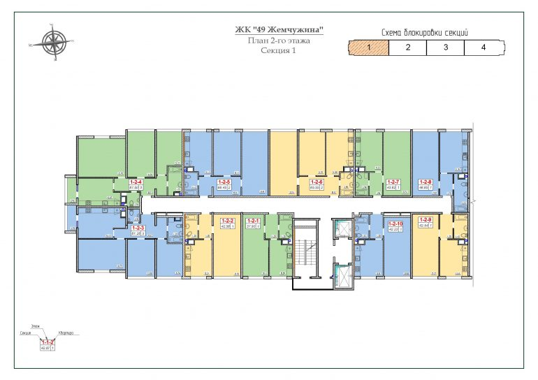 ЖК 49 Жемчужина 1 секция план этажа