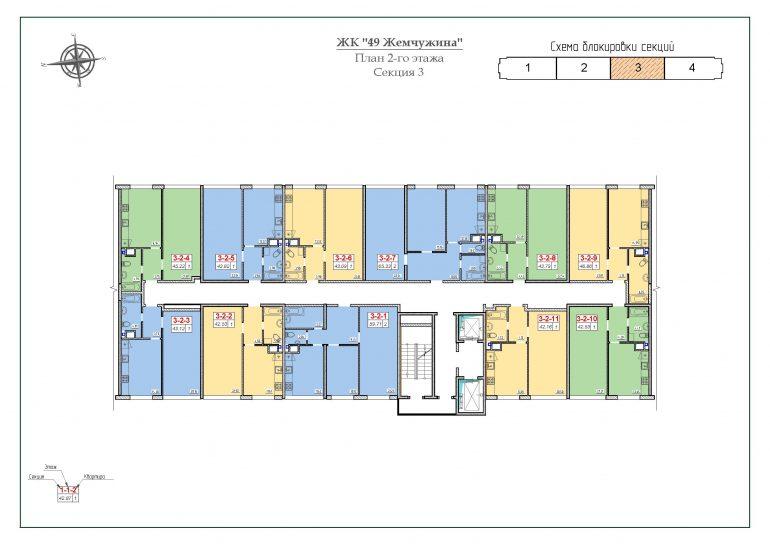 ЖК 49 Жемчужина 3 секция план этажа