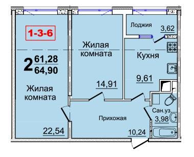 Двухкомнатная - ЖК 37 Жемчужина (Тридцать седьмая)$41731Площадь:64,3m²