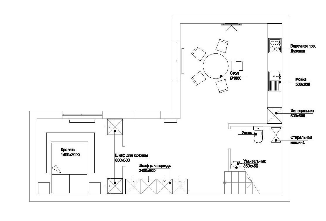 Трехкомнатная - Академический коттеджный городок$55000Площадь:86m²