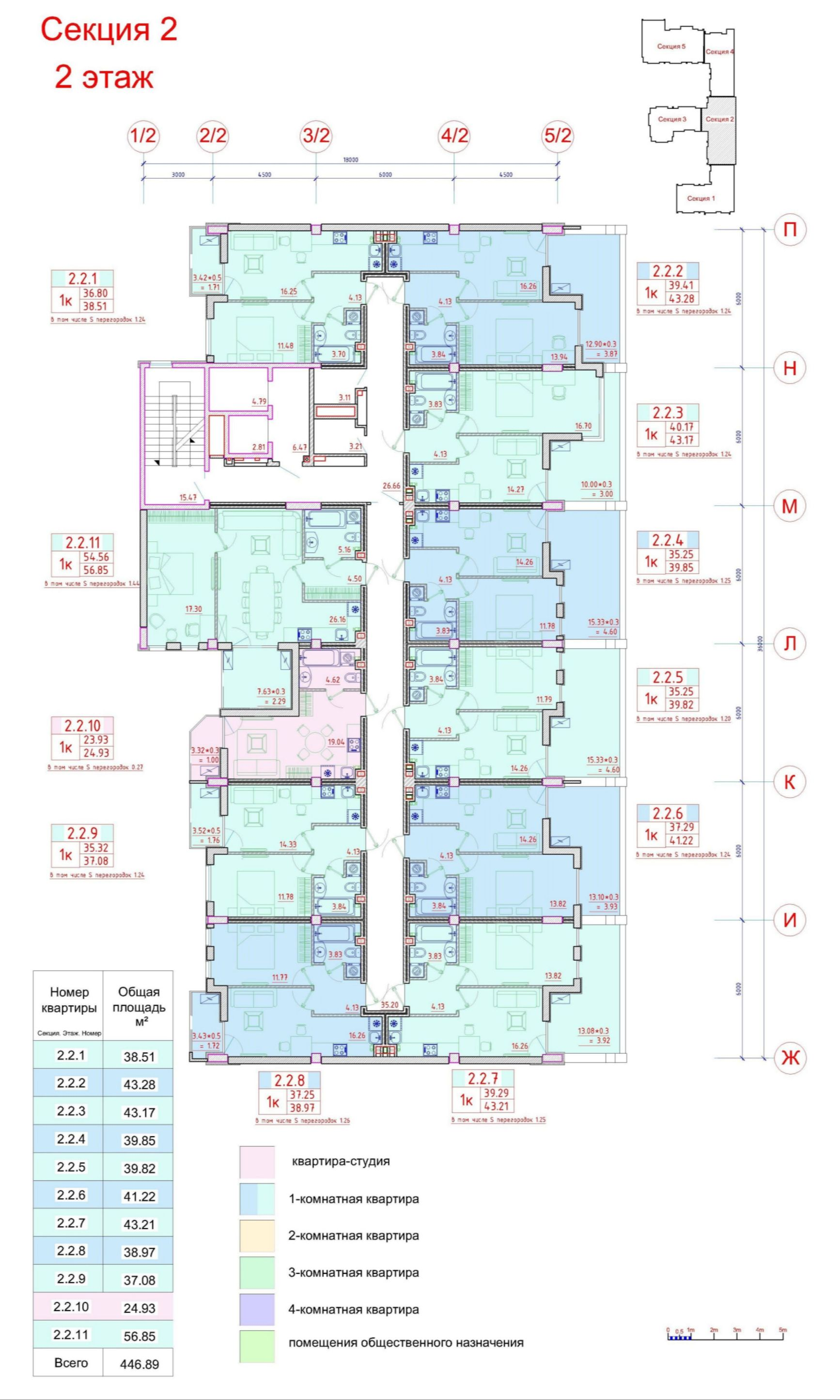 Клубный дом Пространство на Неделина секция 2 план 2 этажа