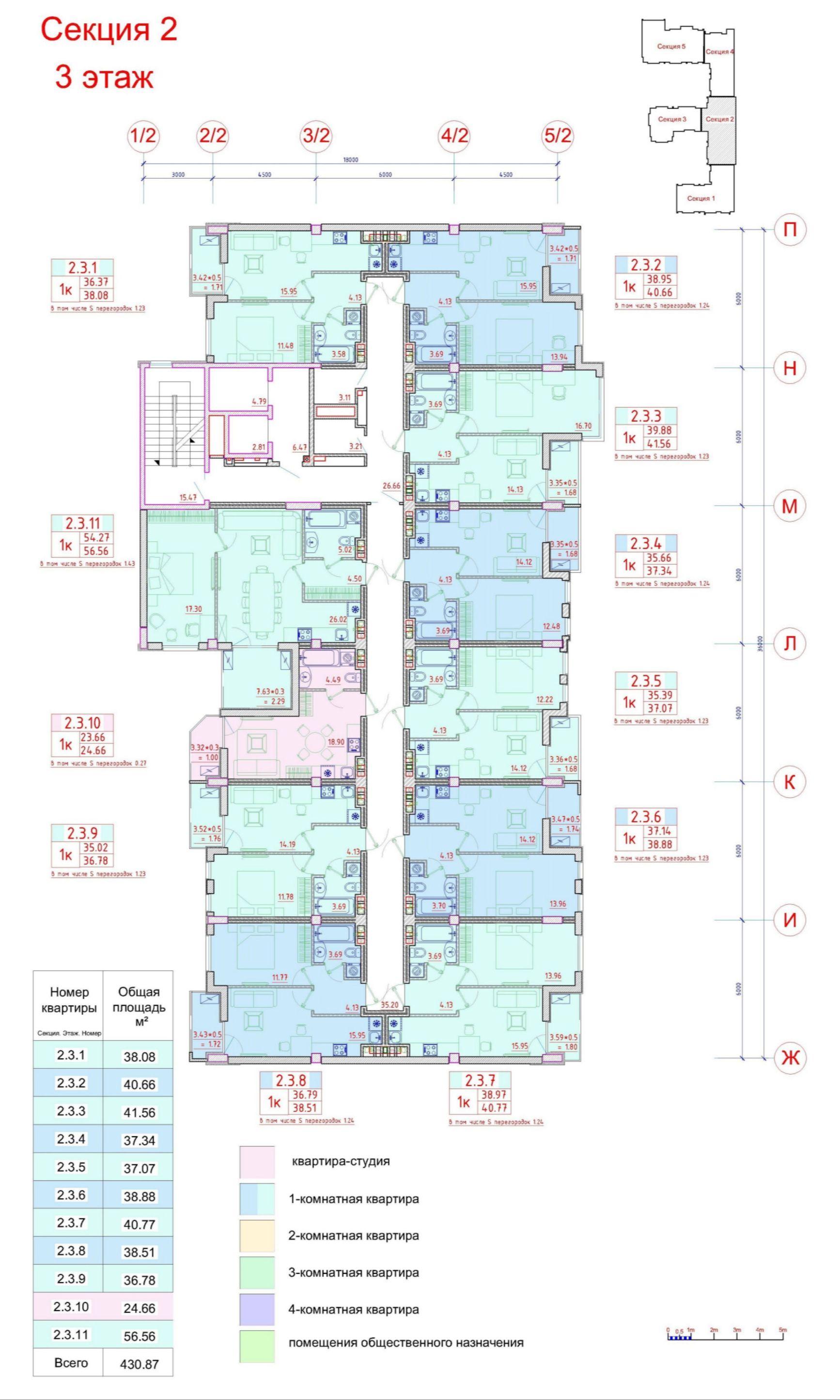 Клубный дом Пространство на Неделина секция 2 план 3 этажа