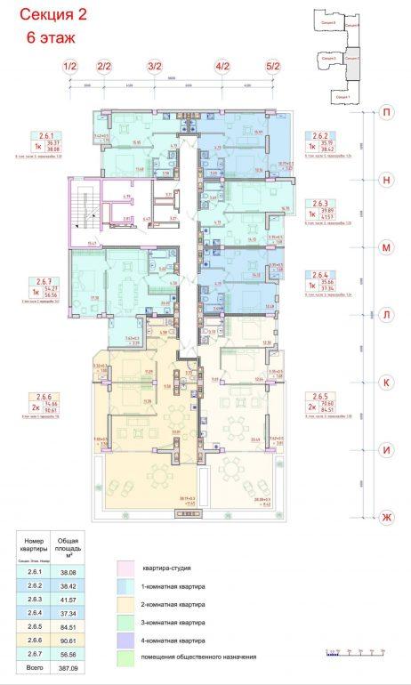 Клубный дом Пространство на Неделина секция 2 план 6 этажа