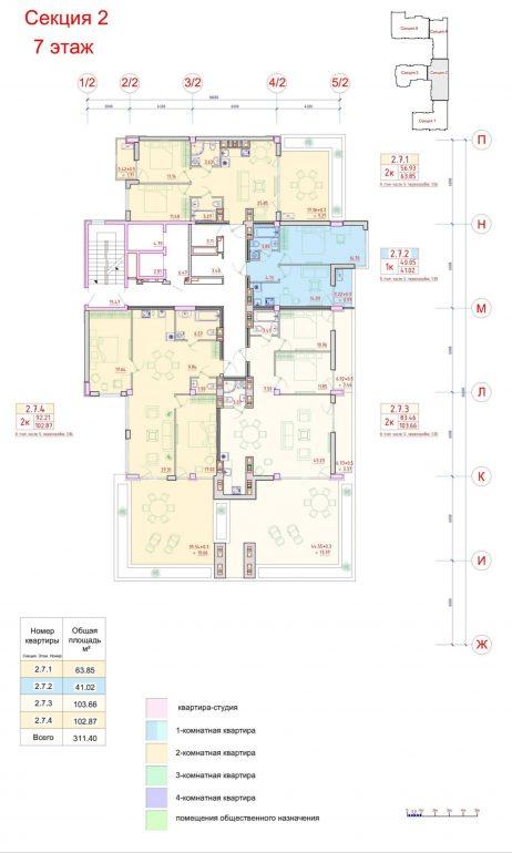 Клубный дом Пространство на Неделина секция 2 план 7 этажа