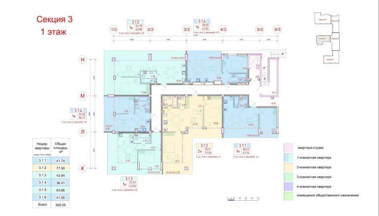 Клубный дом Пространство на Неделина секция 3 план 1 этажа