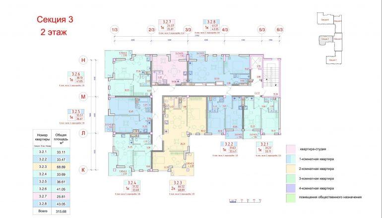 Клубный дом Пространство на Неделина секция 3 план 2 этажа