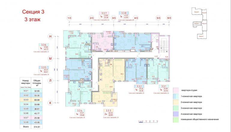 Клубный дом Пространство на Неделина секция 3 план 3 этажа