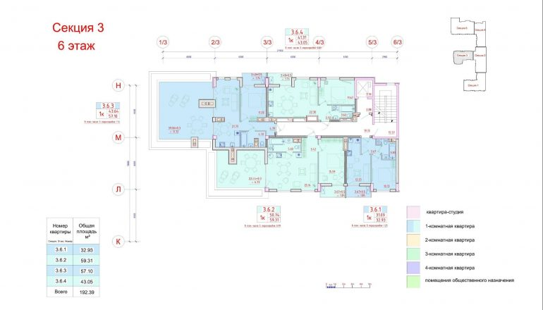 Клубный дом Пространство на Неделина секция 3 план 6 этажа