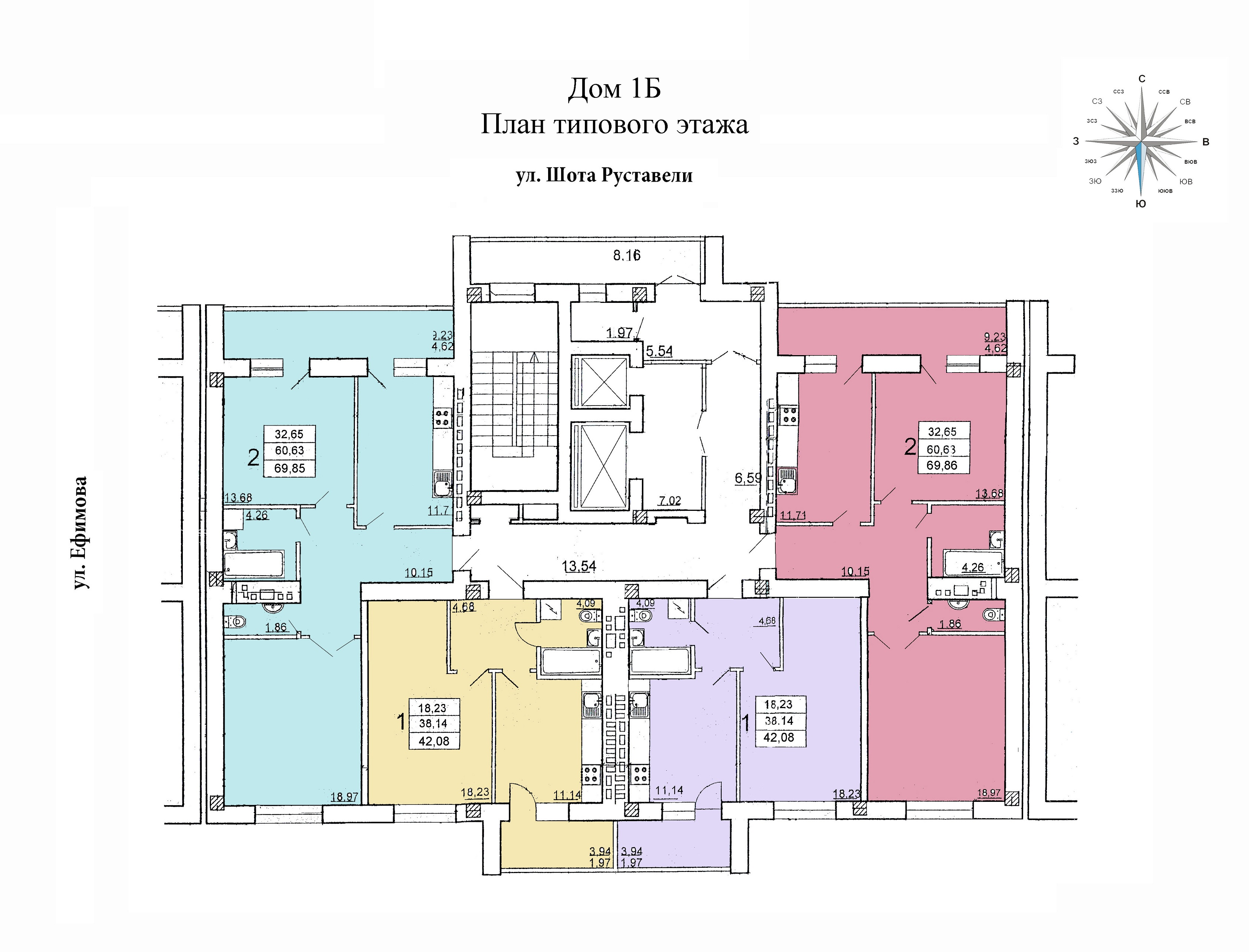 ЖК на Ефимова дом 1Б план этажа