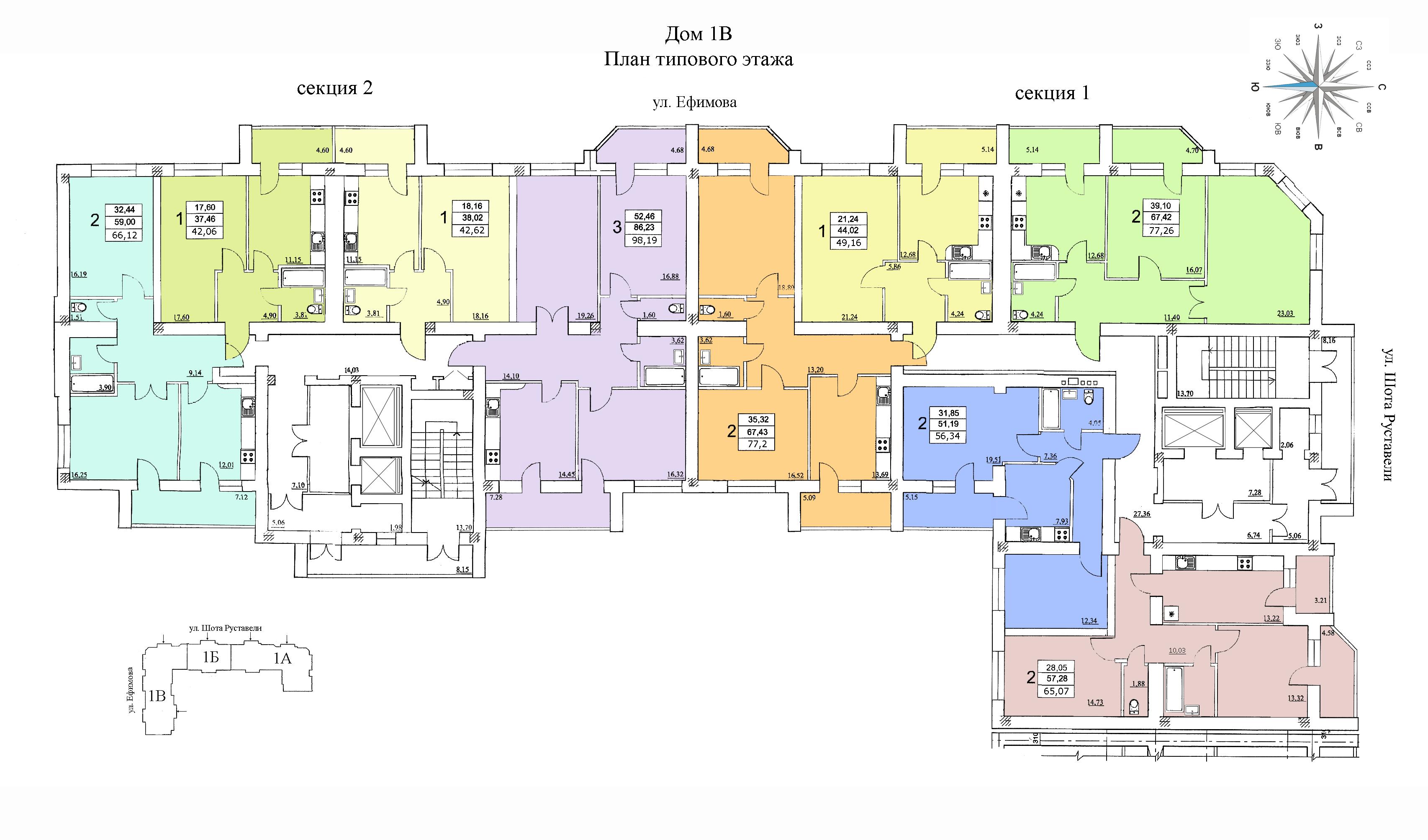 ЖК на Ефимова дом 1В план этажа
