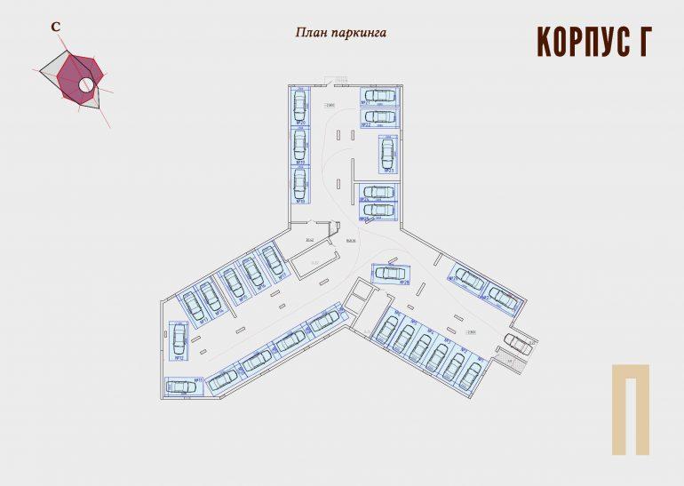 ЖК Континент Секция Г план паркинга