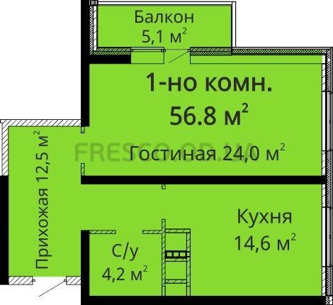 Однокомнатная - ЖК Мандарин$65233Площадь:56,8m²