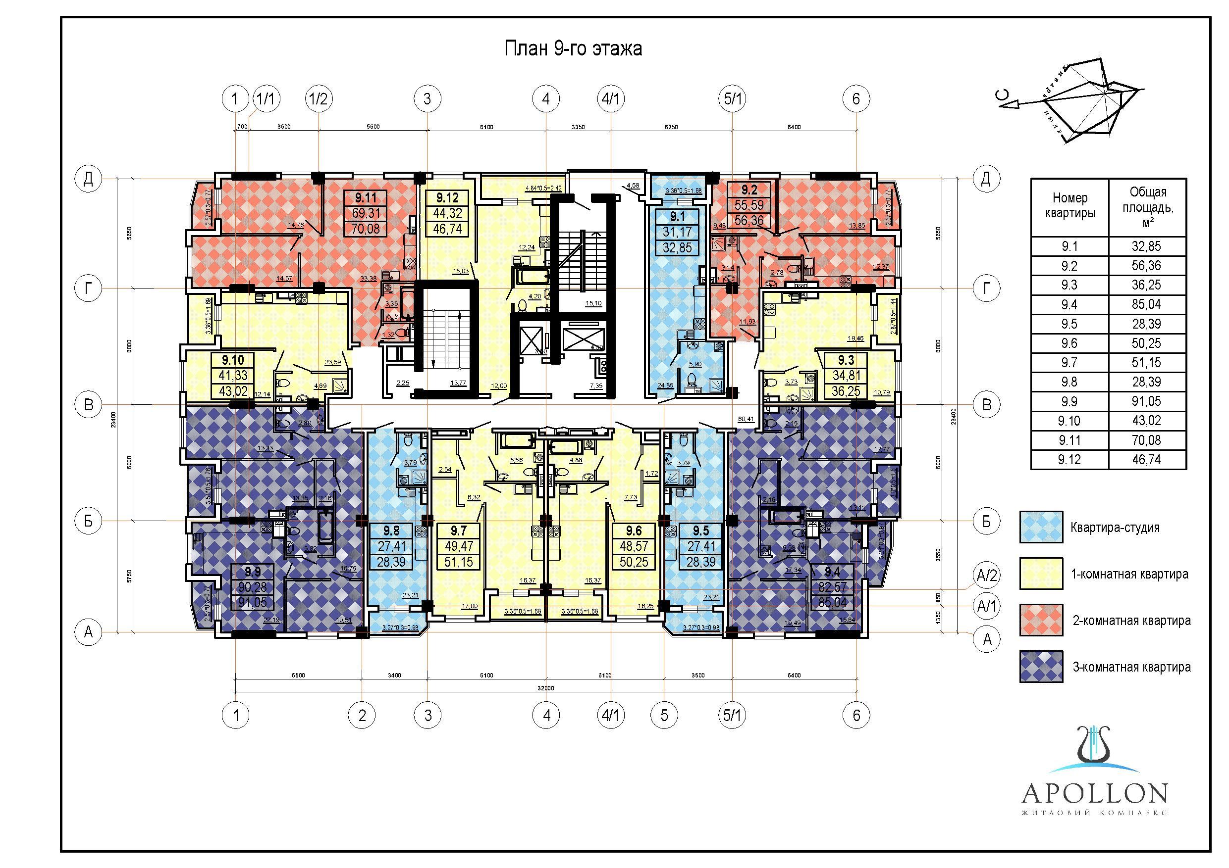 ЖК Аполлон Гефест типовой план 9-10 этажа