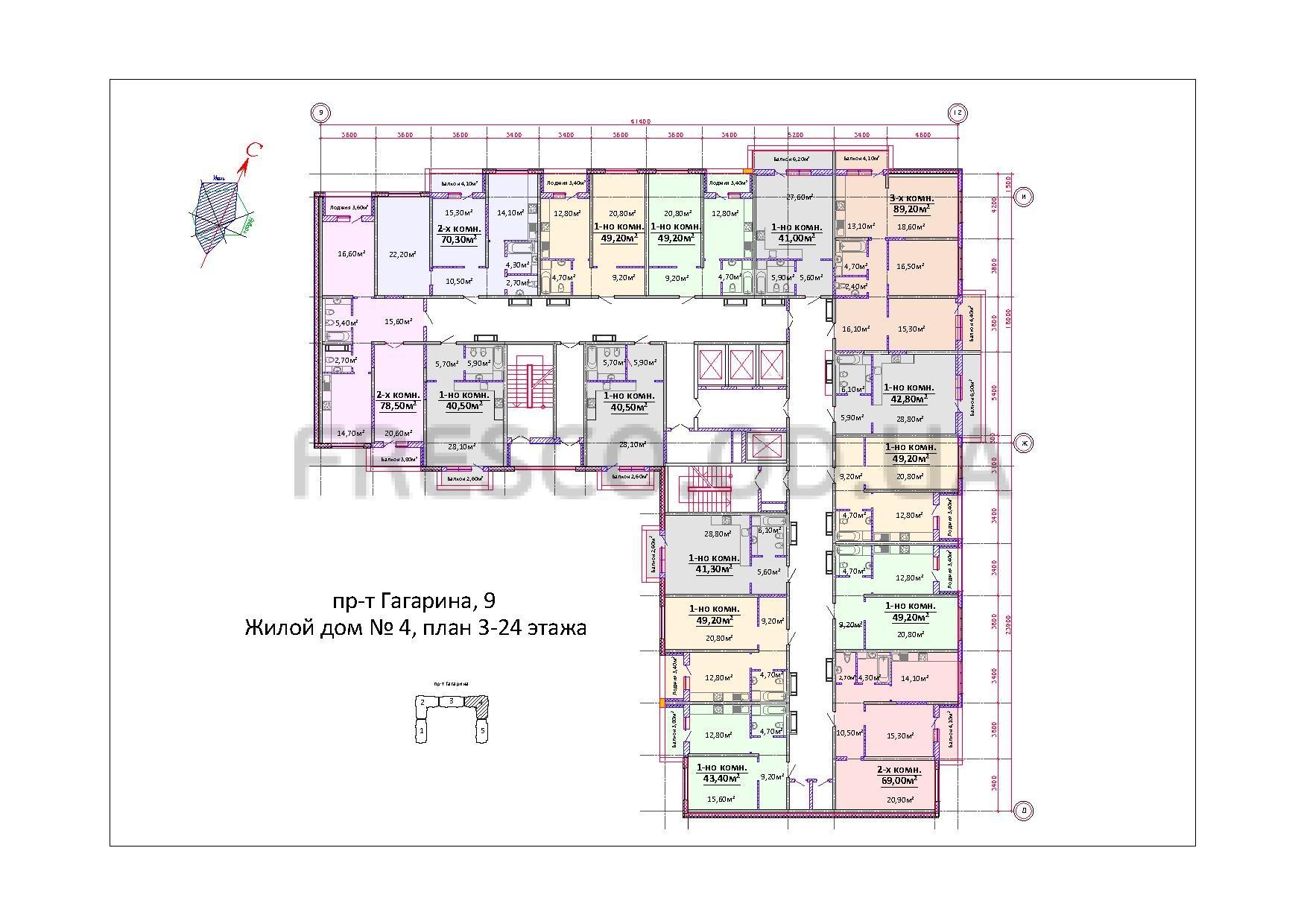 Будова Гагарина, 9 (Пивзавод) Дом 4 план этажа