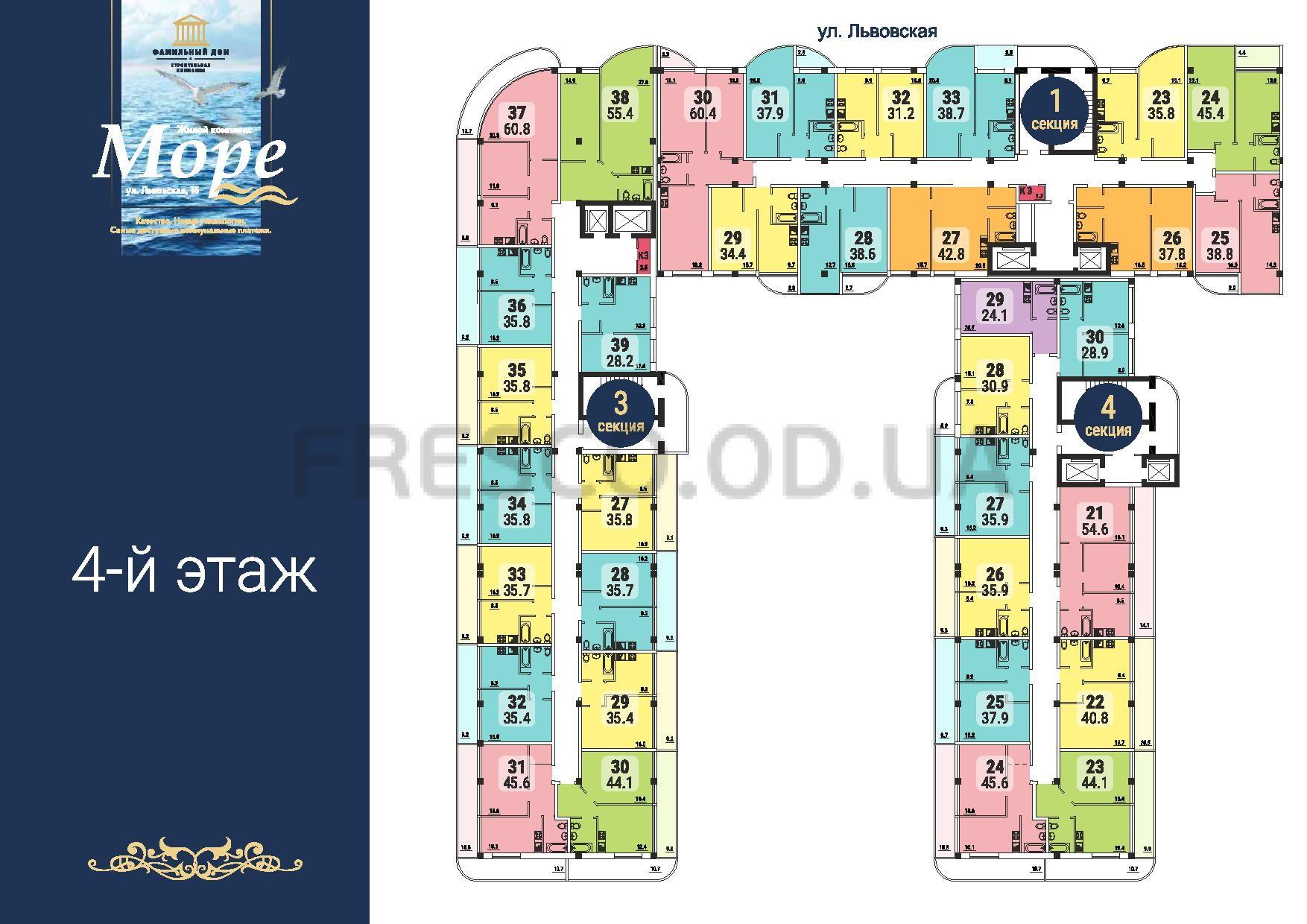 ЖК Море секции 1,3,4 план 4 этажа