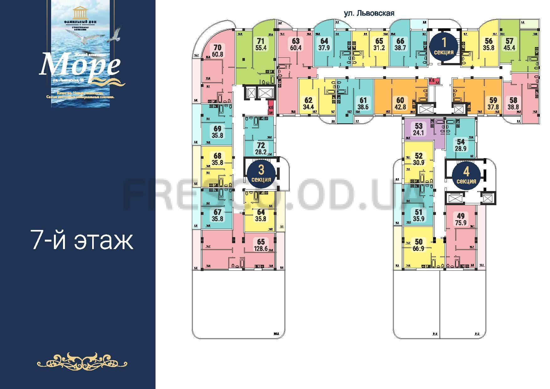 ЖК Море секции 1,3,4 план 7 этажа
