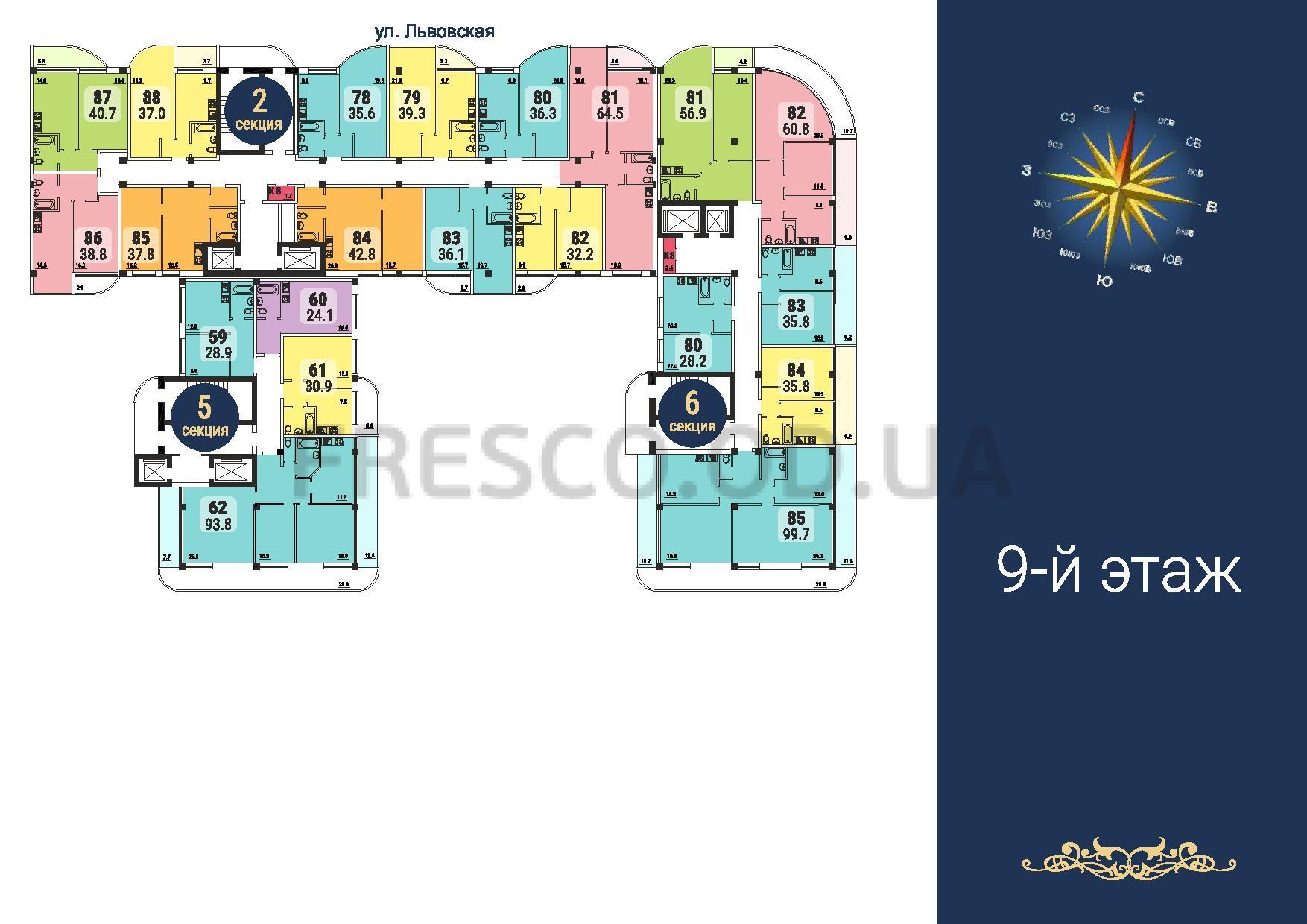 ЖК Море секции 2,5,6 план 9 этажа