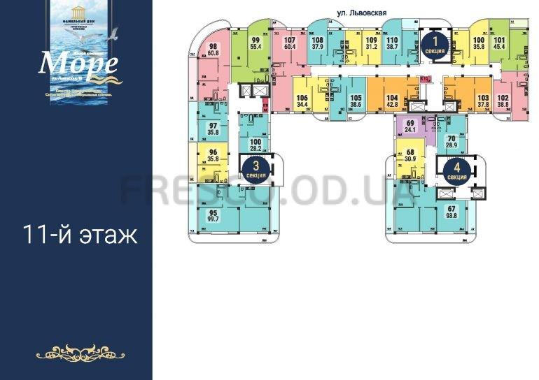 ЖК Море секции 1,3,4 план 11 этажа